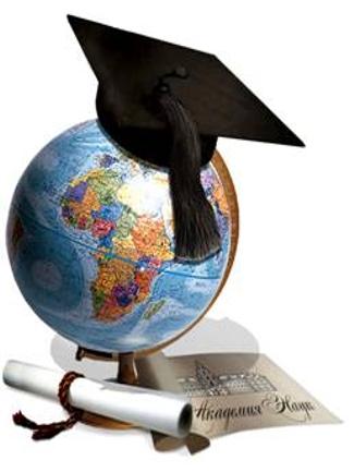 Картинки по запросу международный день студента