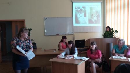 Отчет по практике в начальной школе Александровск Информация по отчету по практике Отчет по практике в Практика преподавания естествознания в начальной школе 1939