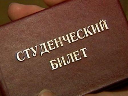 Приказ о зачислении 16.08.2017