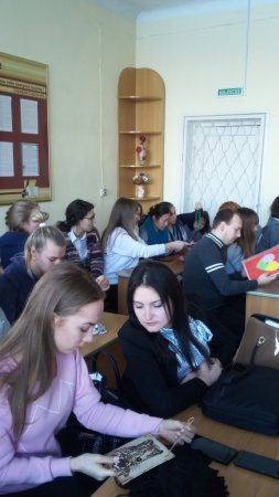 Подведены итоги практики по ПМ 02 Организация внеурочной деятельности и общения младших школьников