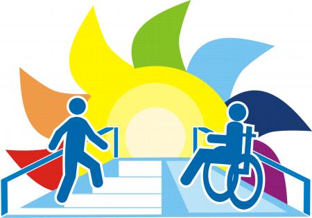 Профориентационная работа для инвалидов и лиц с ОВЗ