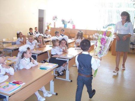 Практика «Первые дни ребёнка в школе – 2018»