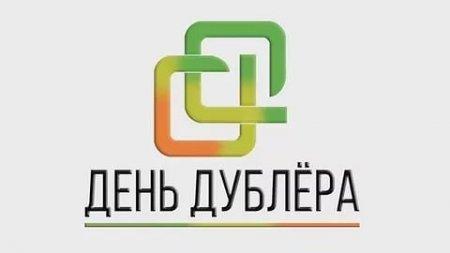 В КОЛЛЕДЖЕ ПРОШЁЛ ДЕНЬ САМОУПРАВЛЕНИЯ