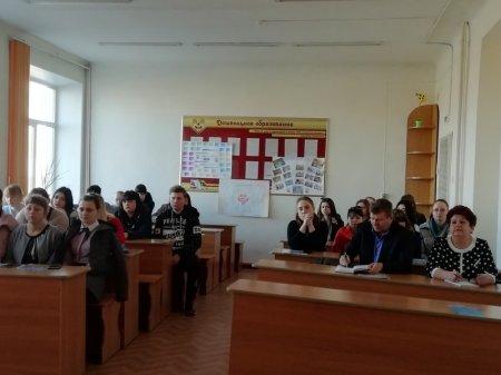 Встреча выпускников с работодателями