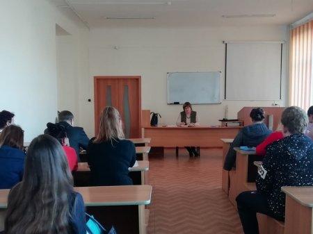 встреча Школы педагогики ДВФУ