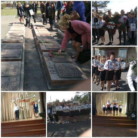 Фестиваль, посвящённый 74-й годовщине Великой Победы над фашистской Германией