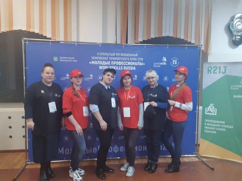 V Открытый региональный чемпионат «Молодые профессионалы» WorldSkills Russia 2019