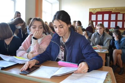 Повышение финансовой грамотности молодёжи